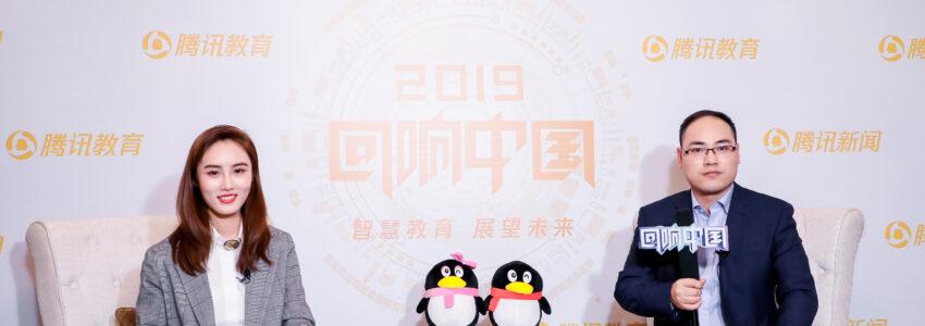 """考呀呀荣获""""回响中国——2019年度影响力在线教育品牌""""称号"""